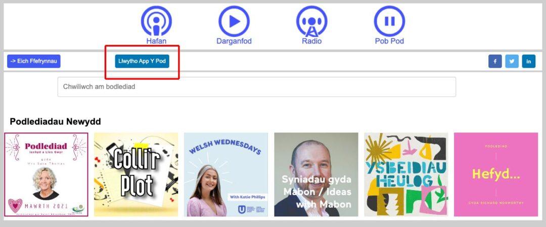 Ychwanegu App podlediadau Cymraeg Y Pod ar eich cyfrifiadur.