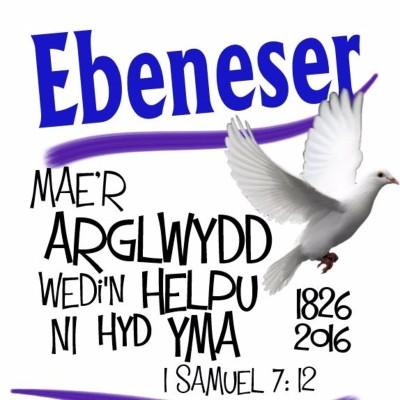 Ebeneser Caerdydd